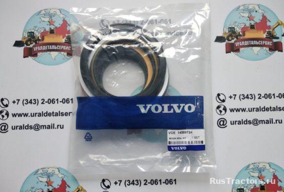 гидроцилиндра Volvo 14589724, фото 1