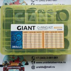 Giant O-ring kit HITACHI (1)