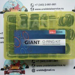 Giant O-ring kit VOLVO- HYUNDAI- DOOSAN (1)
