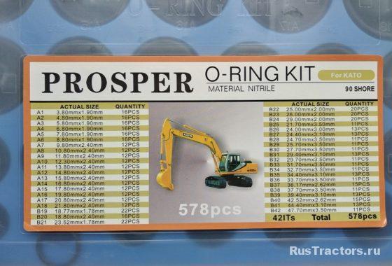 Proster O-ring kit KATO (2)