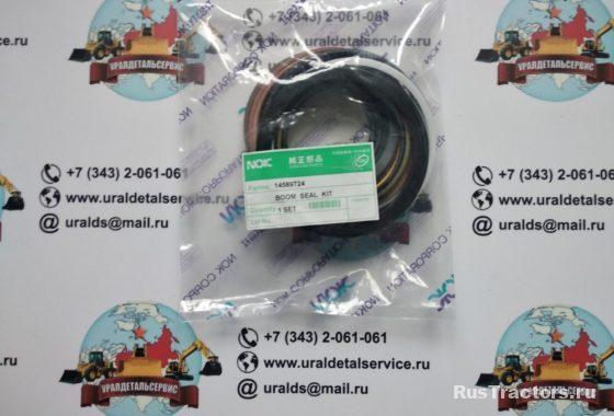 гидроцилиндра Volvo 14589724, фото 2