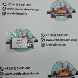 _remkomplekt_volvo_11991047_foto_1
