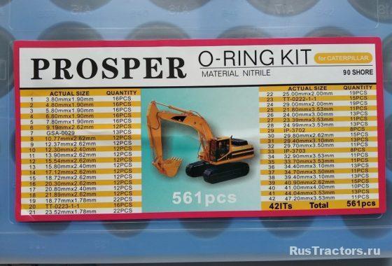 Proster O-ring kit CATERPILLAR (2)