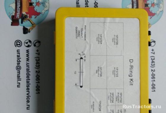 D-ring kit CATERPILLAR (1)