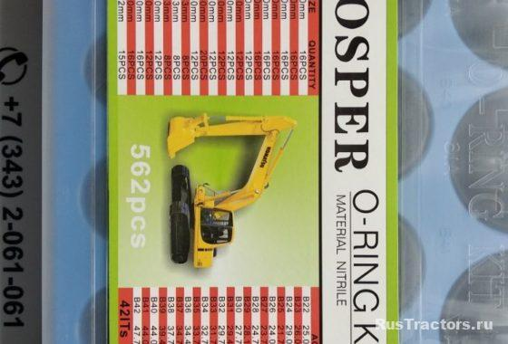 Proster O-ring kit KOMATSU (2)