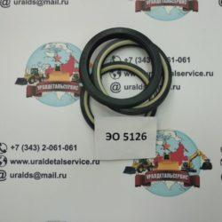 гидроцилиндров ЭО-5126