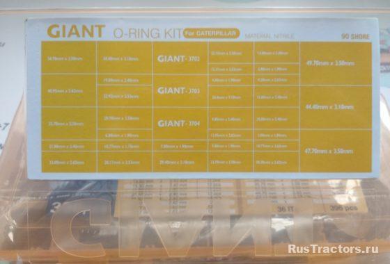 Giant O-ring kit CATERPILLAR (2)