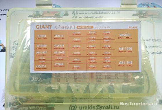 Giant O-ring kit HITACHI (2)