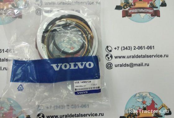 rukoyati_volvo_14589124