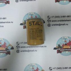 топливный 6732-71-6110-1