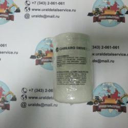 гидравлический 04070 (139413)