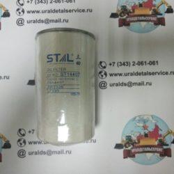 маслянный ST14407-1