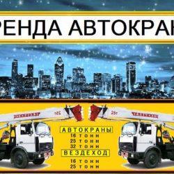 _визитка