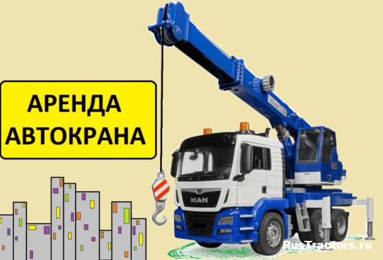 Аренда Автокрана-Вездеход 25 тонн 31 метр стрела - Изображение1