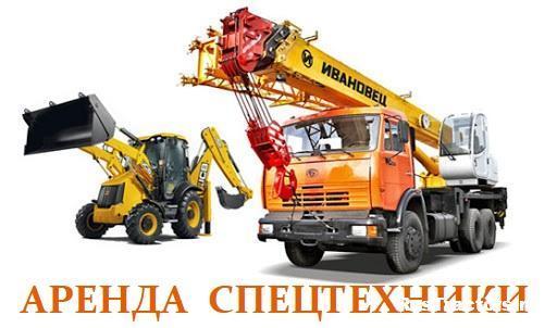 Аренда Автокрана 25 тонн 22 метра стрела - Изображение1