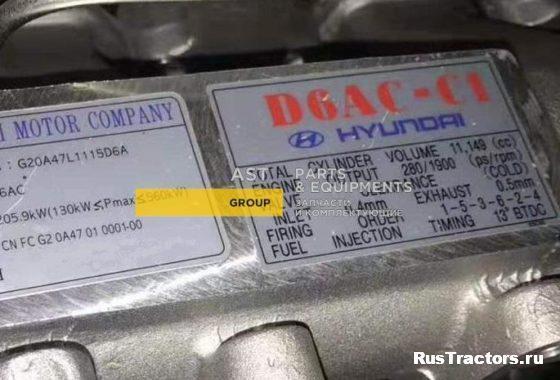 Hyundai_D6AC_C1_For_R375LC_7H_LOGO