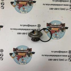Термостат Doosan 51.06402-0062C