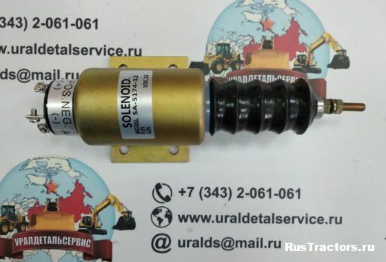 Соленоид 2001ES-12E3U1B2S2 (SA-5174-12)-3