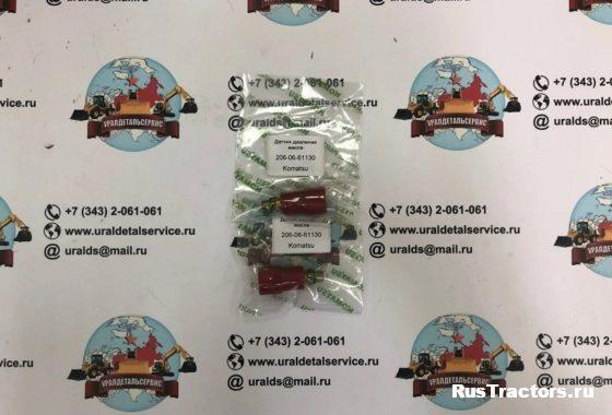 Датчик давления масла Komatsu 206-06-61130