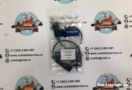 Датчик оборотов коленвала Volvo 20820494