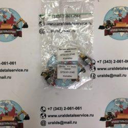 Датчик давления масла Komatsu 6732-81-3140