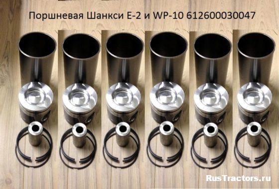 _Шанкси Е-2 и WP-10 612600030047