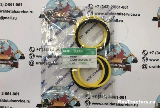 Ремкомплект центрального коллектора 9101521 NOK