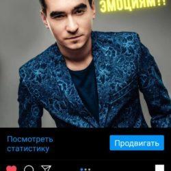 Screenshot_2020-11-02-09-21-50-106_com.instagram.android