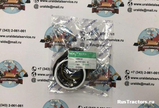 Ремкомплект (удлиненная рукоять) Volvo 14589125 NOK