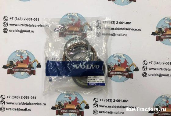 Ремкомплект(удлиненная рукоять) Volvo 14589125