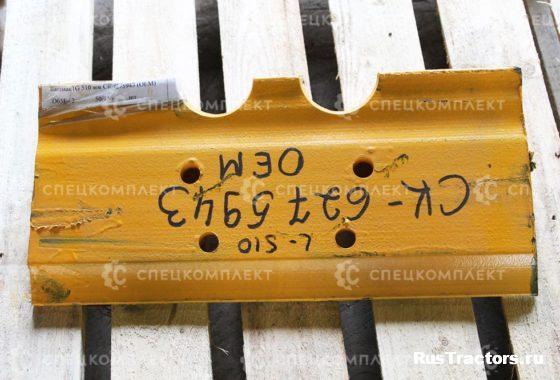 Башмак-1G-510-мм-СК-6275943