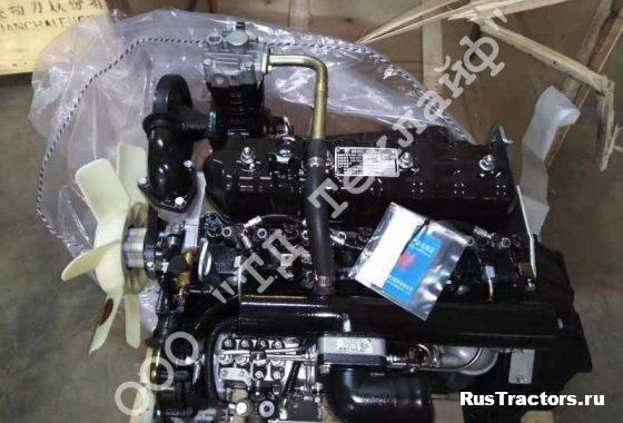watermarked - QC490 (4D26) (3)