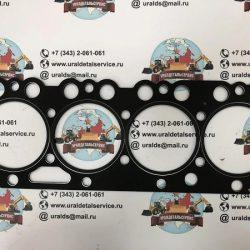 Прокладка ГБЦ (1,5 мм, 2 отвертия) 20970720